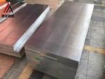 2A50彩色铝板,2A50进口铝板