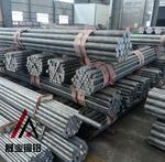 AA7050-T73510進口合金鋁棒