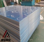 熱交換器用1050進口鋁板