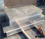 航空航天铝板,3004进口铝板