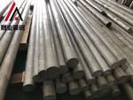 6082进口铝棒材质证明