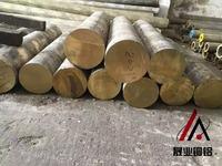 廠家直銷QSn7-0.2錫青銅合金