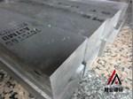 进口MIC-6热处理强化铝板