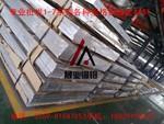 挤压中厚板,5280进口铝板