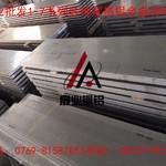 導線線夾用鋁板,LD2精密鋁板