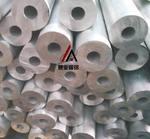 美國6101氧化鋁管材質證明