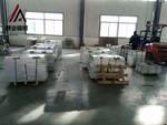 厂家直销LD7拉丝铝板