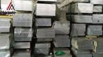 高强度7A09铝板 抛光铝板