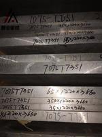 5052镜面铝板 国标氧化铝板