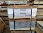 3004-H12耐高溫鋁板