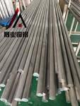 7075超硬铝棒 国标高硬度铝棒