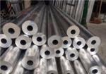 凱撒5052-H112精密鋁管價格