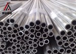 厂家批发1050焊接导电铝管