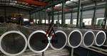 1070A擠壓鋁管,進口光亮鋁管