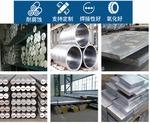 LG5工业高纯铝管,铝管价格
