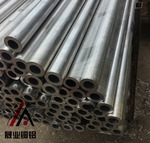 拋光鋁管,進口5052-H18鋁管