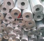 进口3003氧化铝管批发价