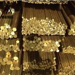 供应美国C21000精密黄铜棒
