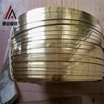 东莞 HSn90-1国标锡黄铜带