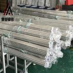 2011高硬度鋁棒硬度有多少度