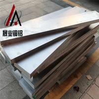 1070-O态合金铝板 氧化铝板零售