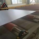 2024-T3高硬度铝板 进口铝板2024
