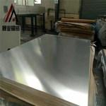 东莞铝板供应商 2017进口硬质铝板