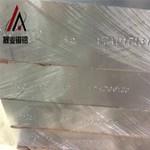1100-O态高耐腐蚀纯铝板