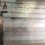 厂家7075-T6耐腐蚀可压型折弯铝板