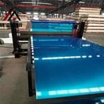 美鋁7075-T73510耐磨超硬鋁板
