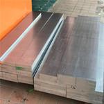 美國7A01熱處理鋁板材質證明