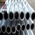 3003铝管_3003进口铝管