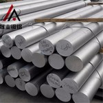 LF5防锈铝棒 5056进口铝棒