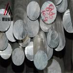 制冷裝置零件鋁棒 5086鋁棒