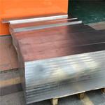 進口6061拉伸鋁板_6061鋁板價格