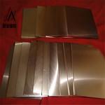 W75鎢銅板熱膨脹小