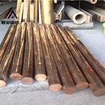 热压力加工HPb62-0.8铅黄铜棒