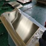 C2200高塑性黄铜板 H59环保黄铜