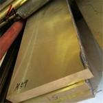 H68耐蝕性黃銅板 H68黃銅板價格