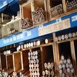 廣東東莞NGK進口鈹銅生產廠家