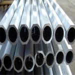 6A02进口铝管材质证明