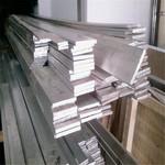 6A02環保鋁排_6A02進口鋁排