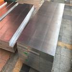 进口1070A高塑性铝板价格