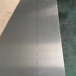 美國2024高韌性鋁板材質證明