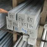 2024進口鋁塊_美國2024四方鋁