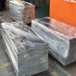 美標2014鋁板 進口鋁板 鋁板現貨