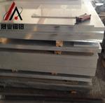 超厚模具制造6082進口鋁板