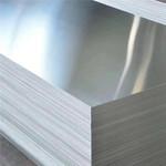 美國7075-T651熱處理鋁板價格
