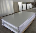 高硬度鋁板 高強度鋁板 2014鋁板