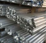 2011鋁棒現貨 2011鋁棒多少錢一噸